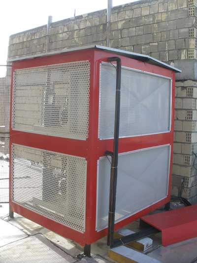 سرد خانه صنعتی اصفهان